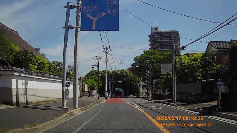 f:id:japan_route:20200705172412j:plain