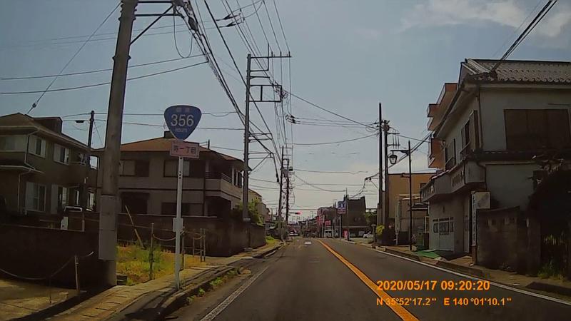 f:id:japan_route:20200705172423j:plain