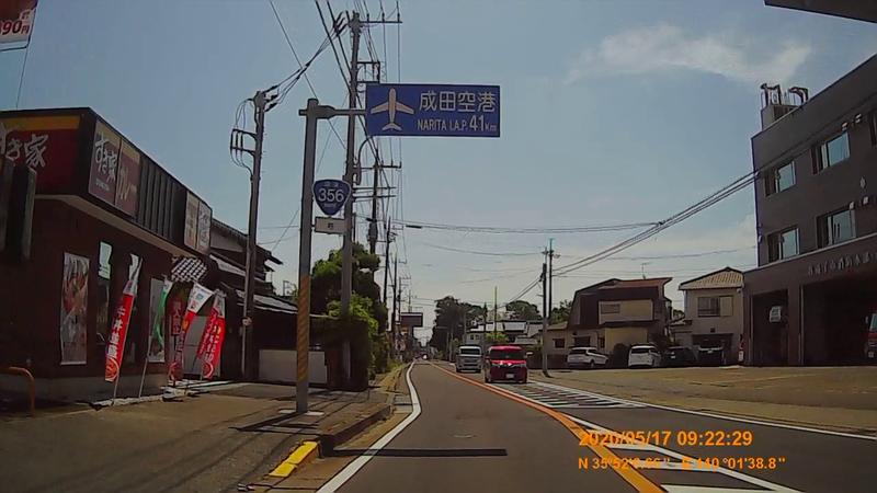 f:id:japan_route:20200705172427j:plain