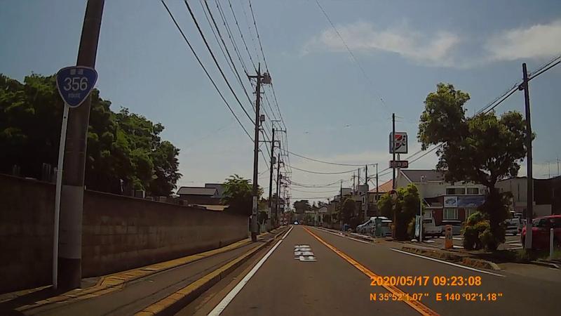 f:id:japan_route:20200705172431j:plain