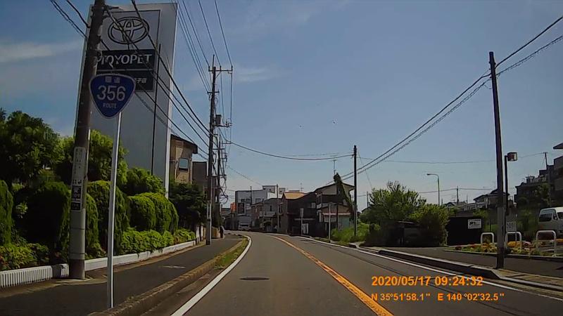 f:id:japan_route:20200705172436j:plain