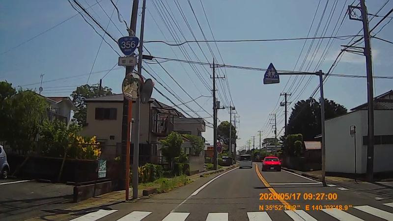 f:id:japan_route:20200705172453j:plain