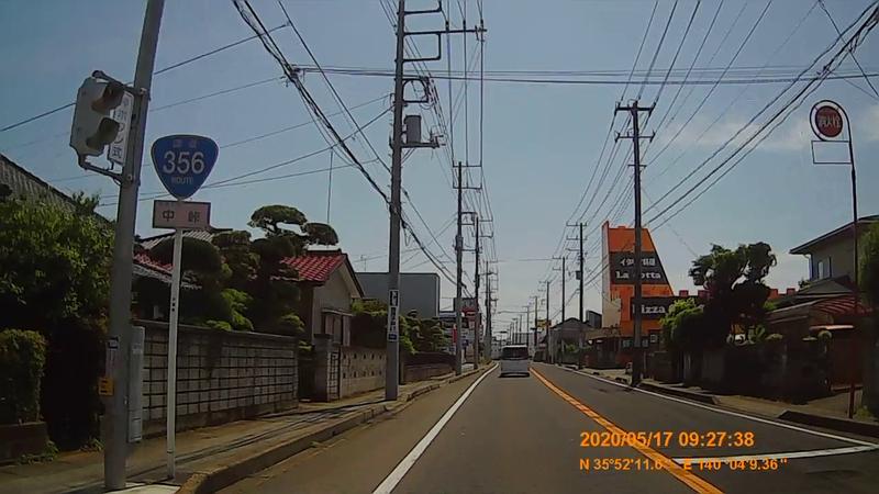 f:id:japan_route:20200705172458j:plain