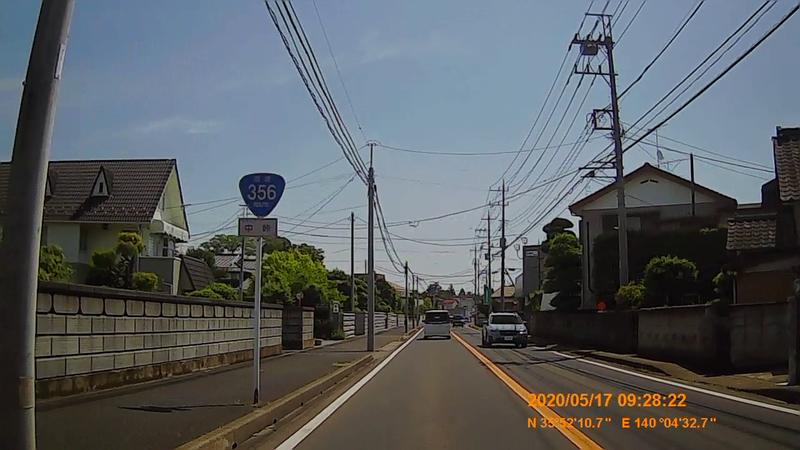f:id:japan_route:20200705172503j:plain