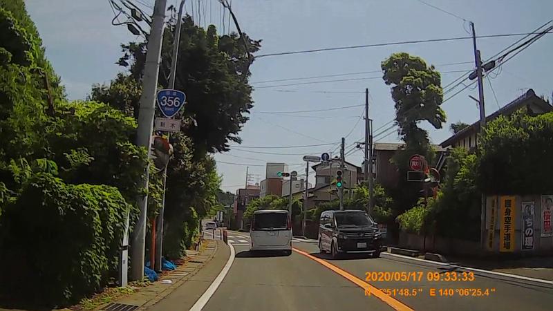 f:id:japan_route:20200705172523j:plain