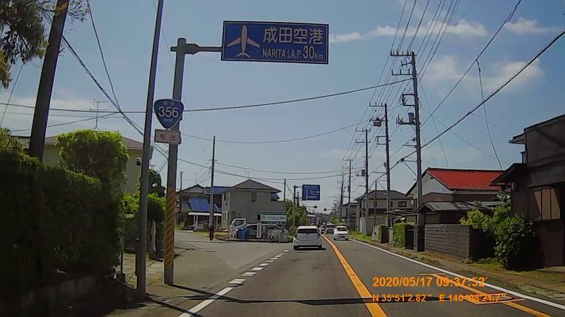 f:id:japan_route:20200705172533j:plain