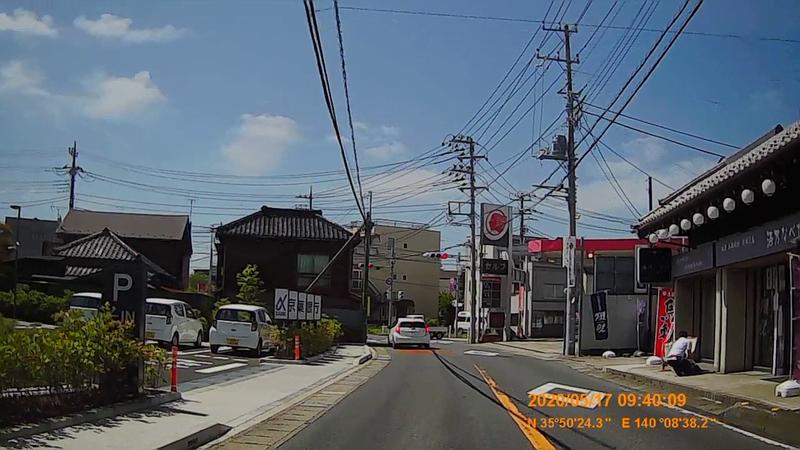 f:id:japan_route:20200705172542j:plain