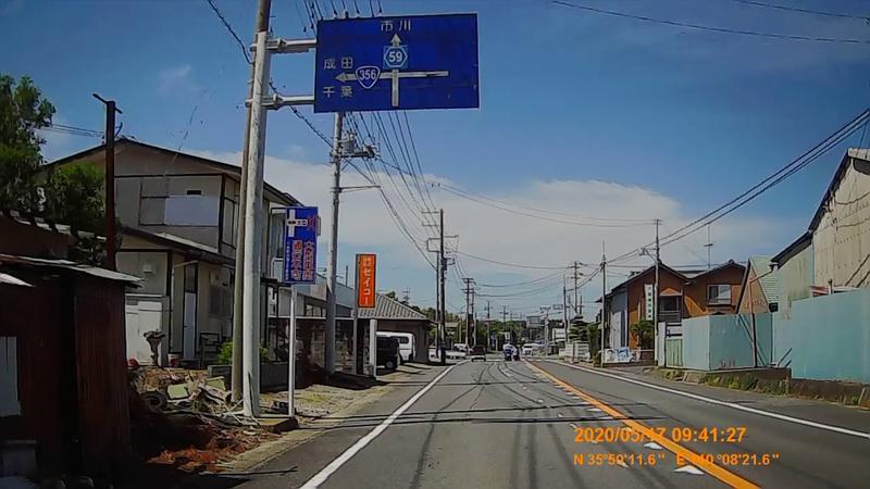 f:id:japan_route:20200705172557j:plain