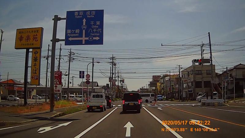 f:id:japan_route:20200705172611j:plain