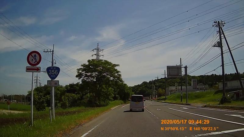 f:id:japan_route:20200705172621j:plain