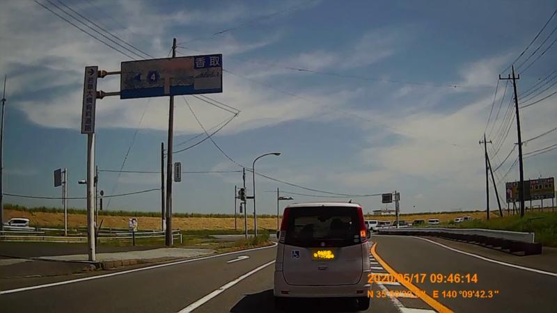 f:id:japan_route:20200705172630j:plain