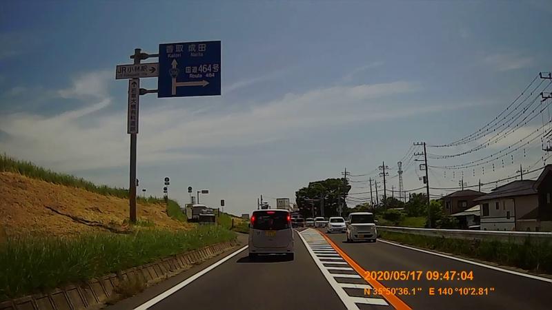 f:id:japan_route:20200705172638j:plain