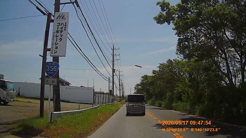 f:id:japan_route:20200705172647j:plain