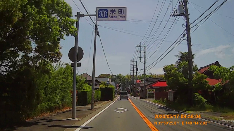 f:id:japan_route:20200705172715j:plain
