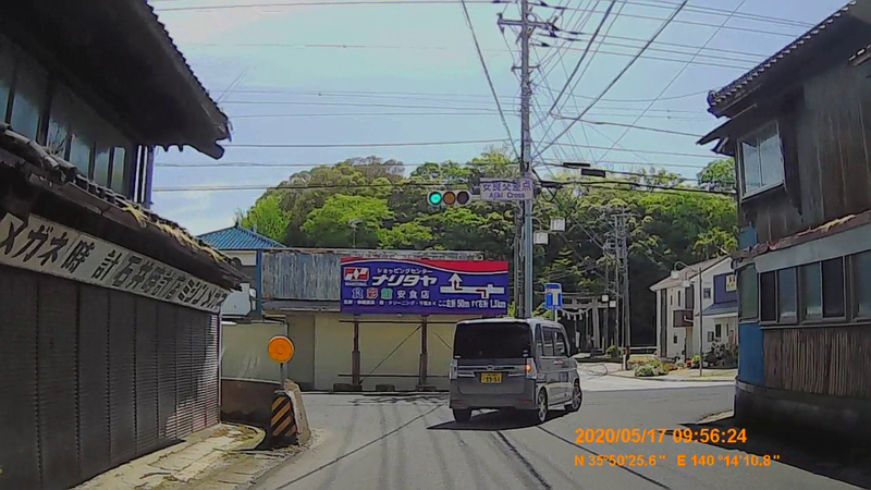 f:id:japan_route:20200705172720j:plain