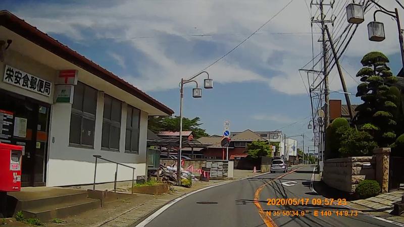 f:id:japan_route:20200705172725j:plain