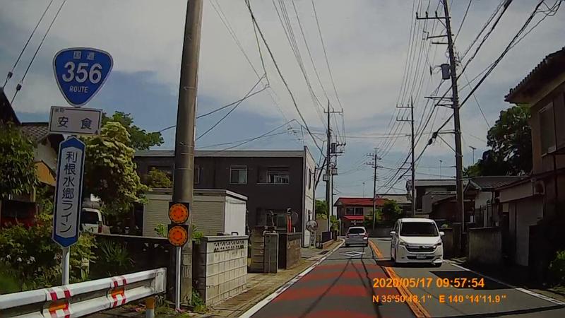 f:id:japan_route:20200705172729j:plain