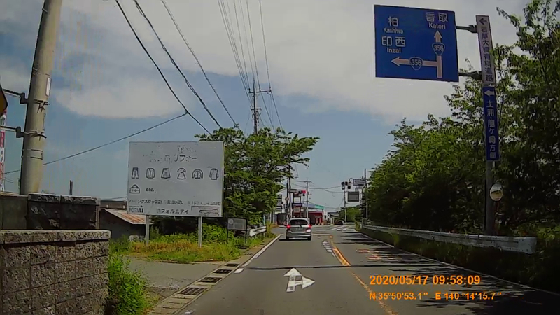 f:id:japan_route:20200705172734j:plain