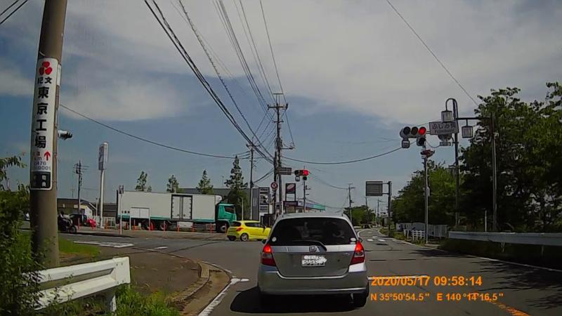 f:id:japan_route:20200705172738j:plain