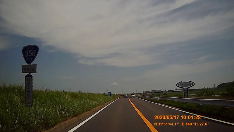 f:id:japan_route:20200705172809j:plain