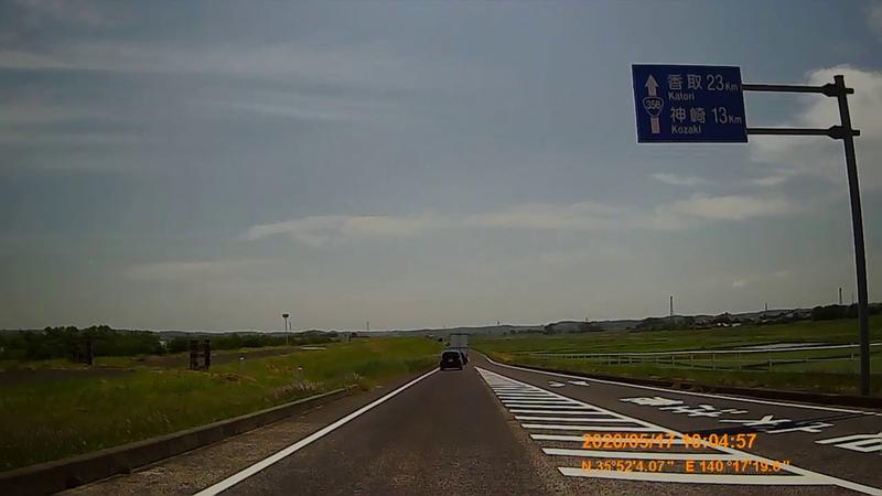 f:id:japan_route:20200705172840j:plain