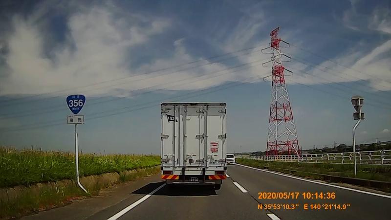 f:id:japan_route:20200705172911j:plain
