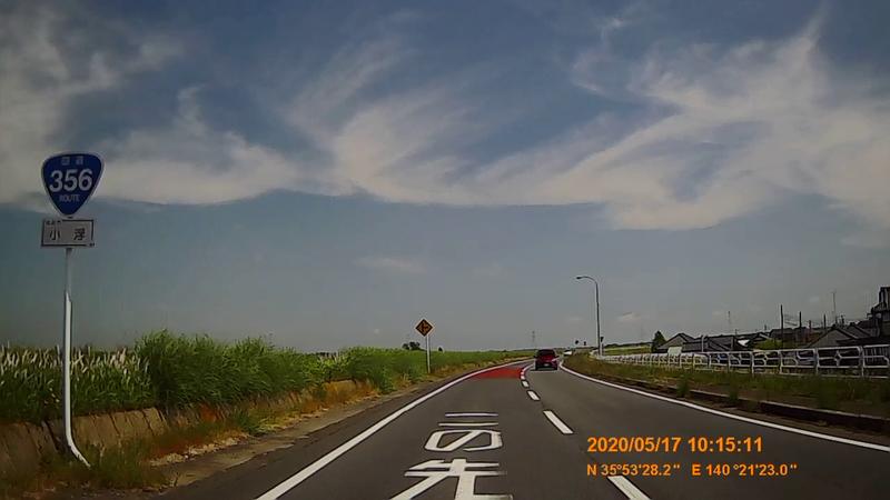 f:id:japan_route:20200705172915j:plain