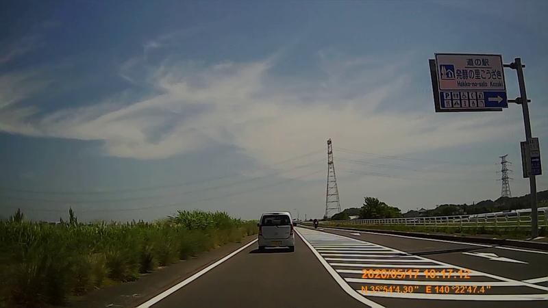 f:id:japan_route:20200705172933j:plain