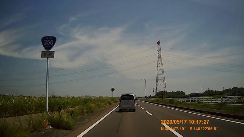 f:id:japan_route:20200705172937j:plain