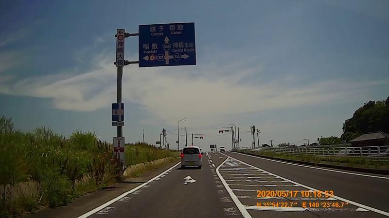 f:id:japan_route:20200705172946j:plain
