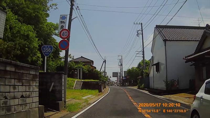f:id:japan_route:20200705172959j:plain