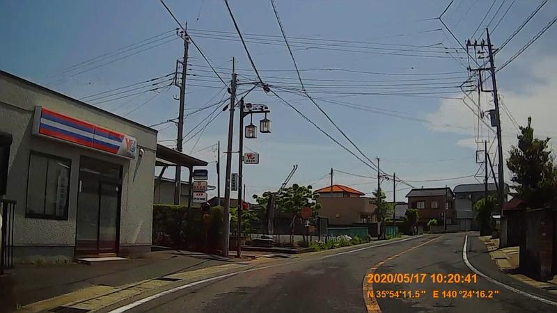 f:id:japan_route:20200705173003j:plain