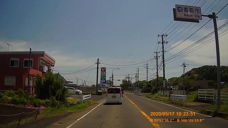 f:id:japan_route:20200705173018j:plain