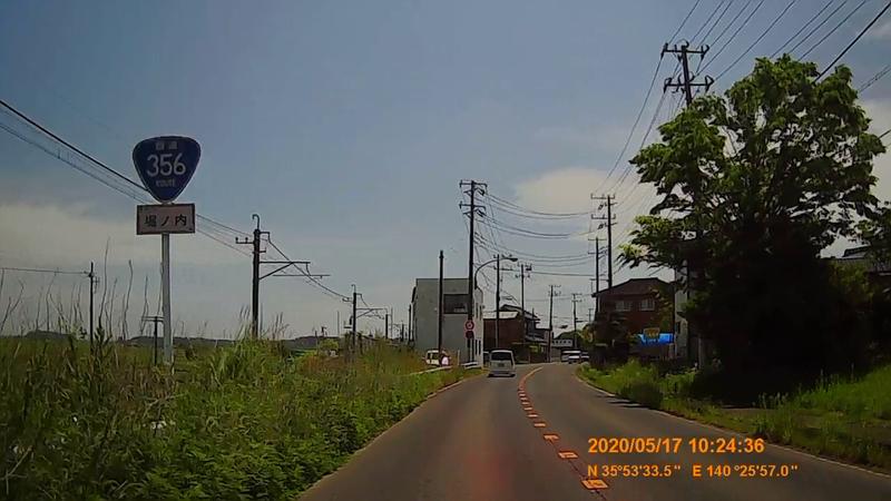 f:id:japan_route:20200705173024j:plain