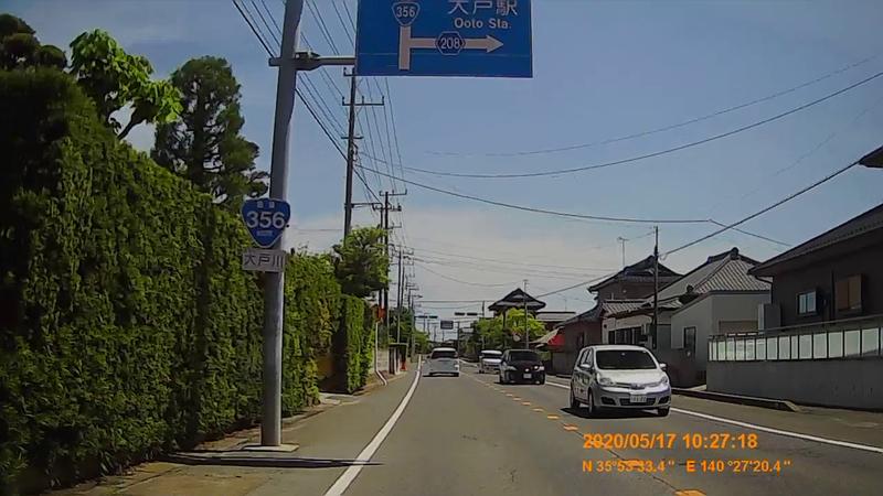 f:id:japan_route:20200705173034j:plain