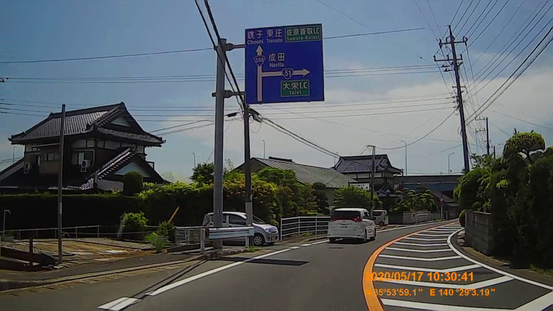 f:id:japan_route:20200705173057j:plain