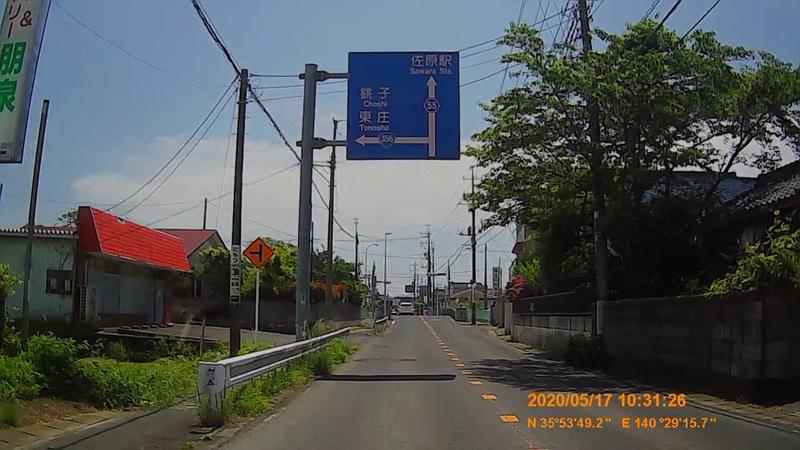 f:id:japan_route:20200705173108j:plain
