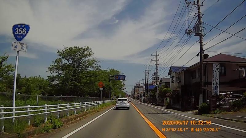 f:id:japan_route:20200705173117j:plain