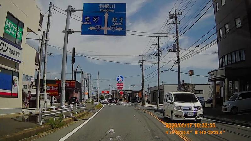 f:id:japan_route:20200705173128j:plain