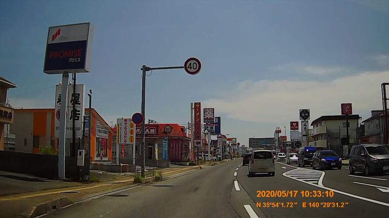 f:id:japan_route:20200705173137j:plain