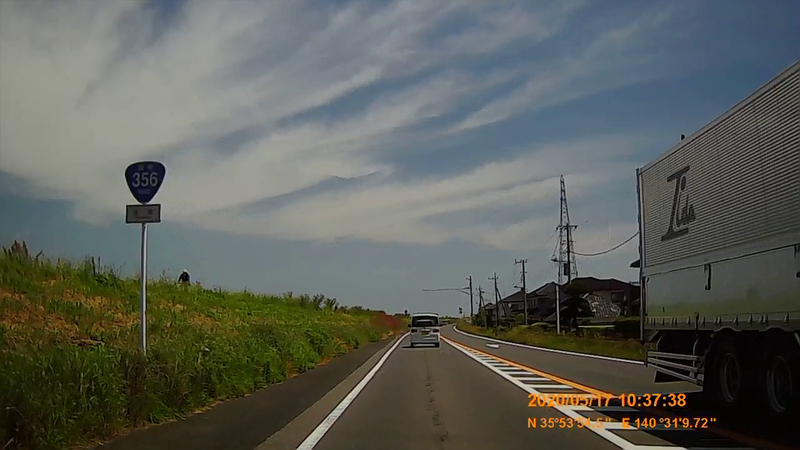 f:id:japan_route:20200705173155j:plain