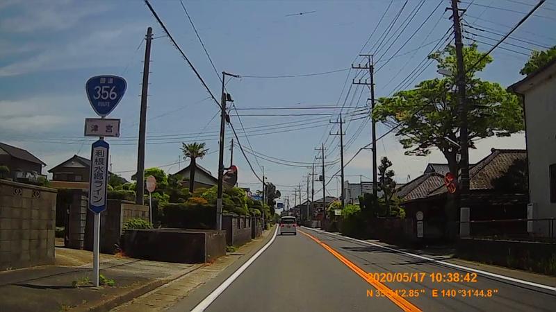 f:id:japan_route:20200705173204j:plain