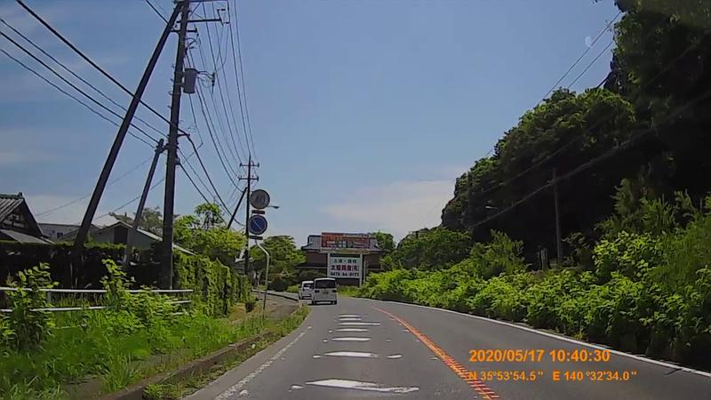 f:id:japan_route:20200705173212j:plain