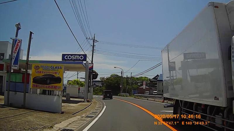 f:id:japan_route:20200705173230j:plain
