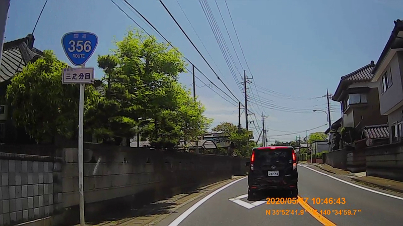 f:id:japan_route:20200705173240j:plain
