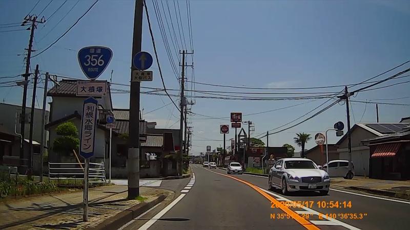 f:id:japan_route:20200705173300j:plain