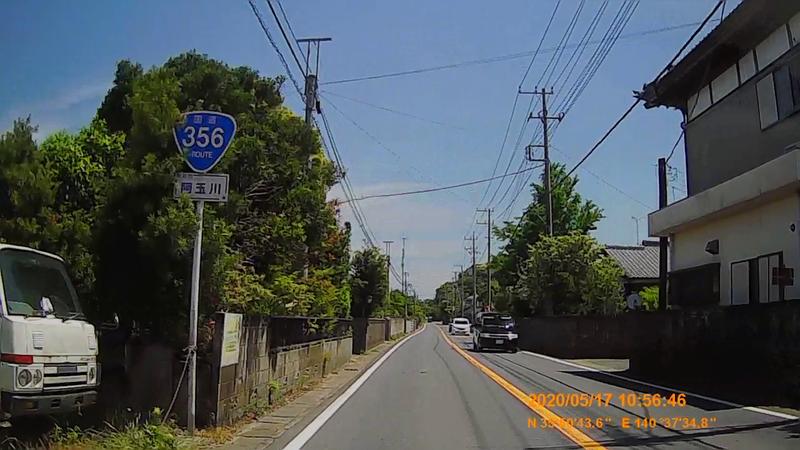 f:id:japan_route:20200705173319j:plain