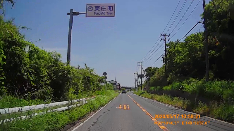 f:id:japan_route:20200705173327j:plain