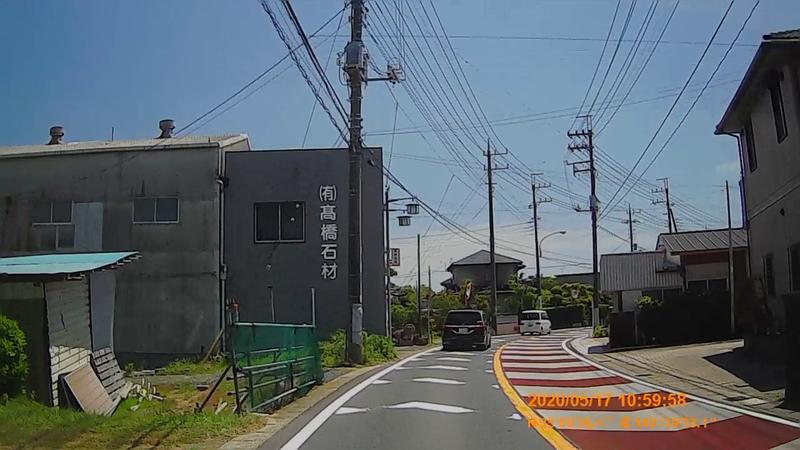 f:id:japan_route:20200705173336j:plain
