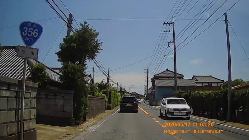 f:id:japan_route:20200705173358j:plain